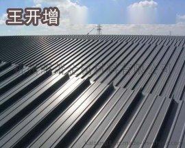 杭州萌萧   黄石65-430型铝镁锰直立锁边板
