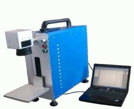 光纤激光打标机MK-GQ10B便携式全自动10瓦风冷
