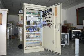 智能配电柜 双电源配电柜/配电箱