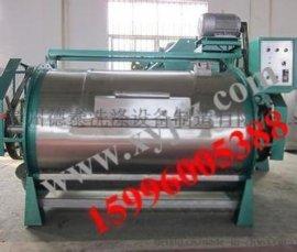 GX-100Kg工业洗衣机,服装洗涤机械价格