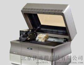 供应objet3D打印机耗材