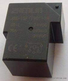 供应大功率T90继电器