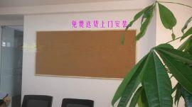 厂家定做软木板留言板钢化玻璃白板磁性超白白板