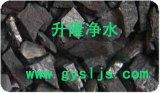 西安椰殼活性炭生產廠家價格椰殼活性炭用途