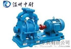 中耐SK型水环式真空泵