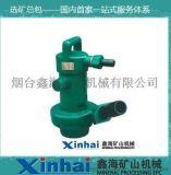 鑫海生产供应专业输送设备空气提升器