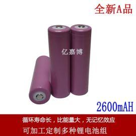 18650锂电池 2600mAH高容量 便携式DVD音响设备电池专用 3.7V