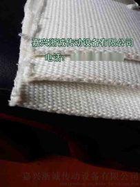 临安全棉耐高温帆布输送带 无缝帆布输送带