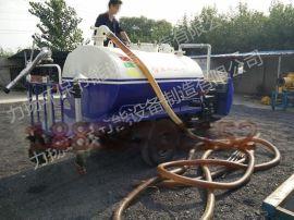 【中国】三轮抽粪车 ,吸粪车供应