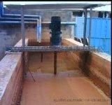 JBK型框式搅拌机、桨式搅拌机