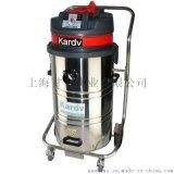 凱德威大功率不鏽鋼吸塵器工廠工業吸塵器 GS-2078B超強電機德國