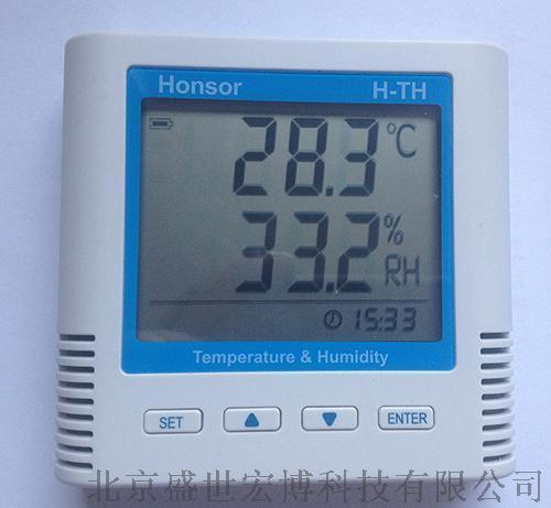 honsor智能温湿度传感器北京的生产厂家