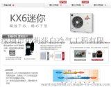 三菱重工空调专卖店 家用/商用空调深圳
