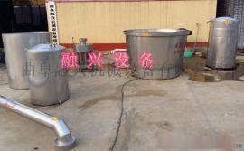 浙江高粱酒酿酒设备白酒设备干料家庭烧酒设备加工定做