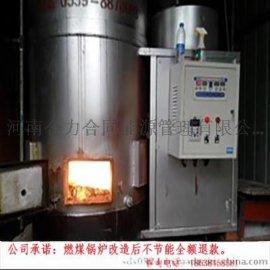 """淮北市**""""煤改生物质""""锅炉""""上岗"""",使用的是生物质颗粒燃料"""