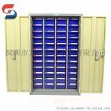 18抽零件柜18抽零件柜30抽电子整理柜48抽螺丝柜