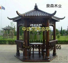 重庆防腐木凉亭厂家|什么是防腐木|防腐木有何好处