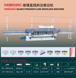 华天玻璃加工设备 HXM9320C玻璃直线斜边磨边机