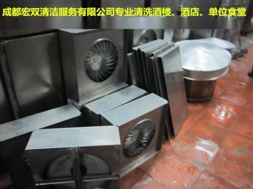 成都专业清洗公司 成都大型油烟机专业清洗