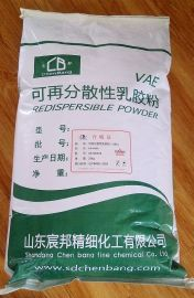 山东宸邦可再分散性乳胶粉优惠