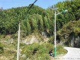 熱鍍鋅太陽能路燈杆 免維護太陽能路燈