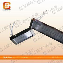 SFD定制非标远红外石英辐射加热器 石英辐射加热板