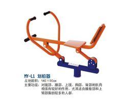 广西名扬健身器材划船器北流市民广场安装。