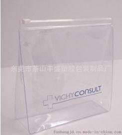 专业生产PVC透明夹链袋 PVC环保化妆袋 PVC套装带