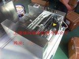 佳河廠家MY-300紙盒印字機