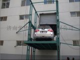 導軌式液壓升降貨梯價格查詢