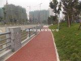 城市彩色人行绿道,绿道广场,自行车绿道地坪