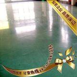大量销售 金刚砂耐磨骨料 金钢砂地坪材料 平顶山金钢砂材料厂家