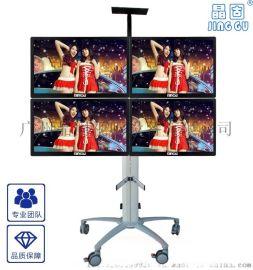 多屏液晶显示屏移动架四屏6屏液晶拼接支架