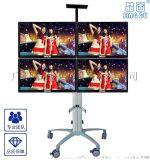 多屏液晶顯示屏移動架四屏6屏液晶拼接支架