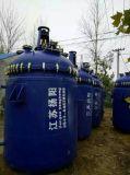 轉讓一批不鏽鋼反應釜、搪瓷反應釜、儲罐因場地到期低價處理
