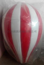 热气球塑料大型工艺品装饰模具