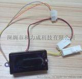 厕所小便感应器电磁阀   toto小便感应器广州维修部