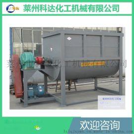 混合机 干粉状物料螺带混合机 莱州科达化工机械有限公司