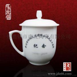 办公杯子厂家定做 会议茶杯厂家