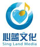 东莞企业歌曲制作,音乐制作公司,原创音乐编曲,录音棚录音