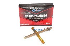 化学锚栓m12m16国标江山高强化学锚栓