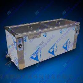 3D打印填充物超声波清洗机