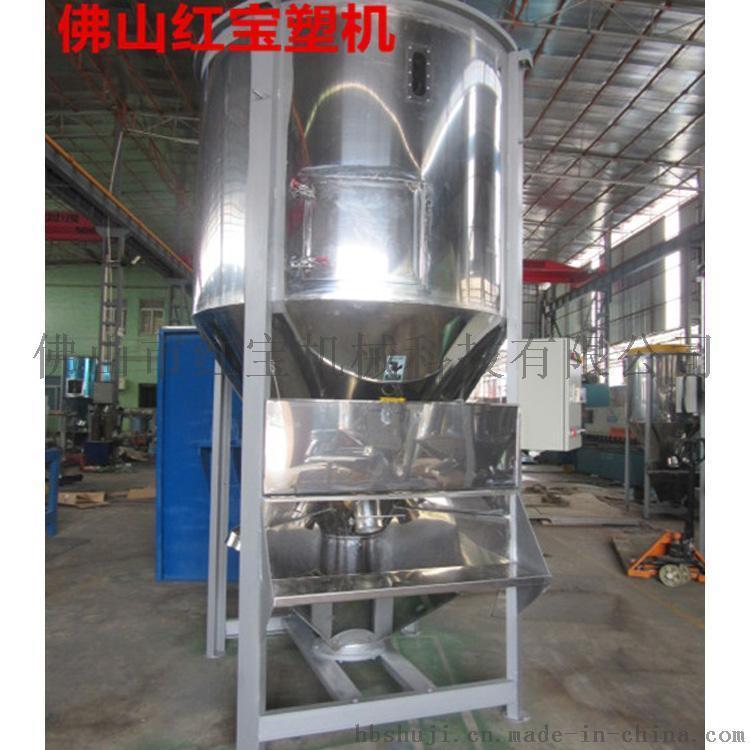佛山PE塑料颗粒搅拌烘干机厂家