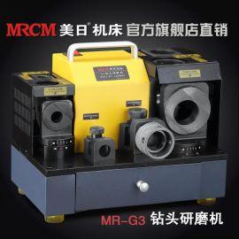 美日ф3-32复合钻头研磨机