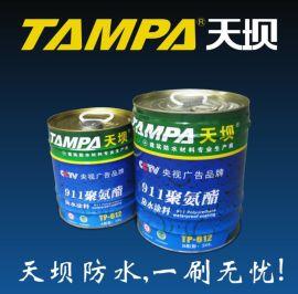 广州911单双组份聚氨酯哪些更好用