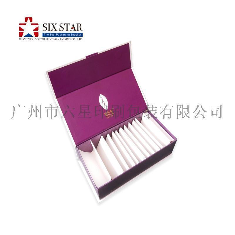 優質書型盒禮品盒化妝品  品包裝定做彩盒印刷