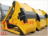 U52  6立方10噸車用四繩抓鬥,抓沙鬥,抓煤鬥,物料斗,