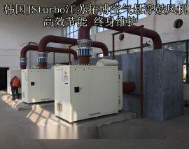 韩国空气悬浮鼓风机 终身保修 专业制造 厂家直供 钜惠价格