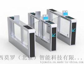 北京西莫罗CPW-900EVS02  闸机不同在什么地方?