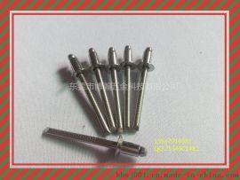 GB12617沉头不锈钢抽芯铆钉|开口沉头不锈钢拉钉